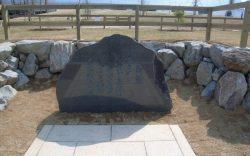 第67回全国植樹祭御製碑